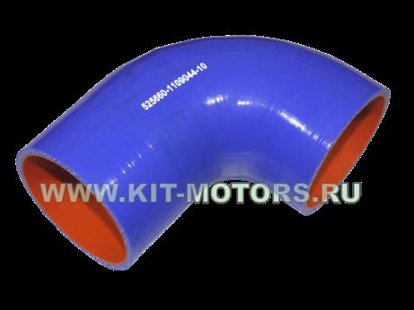525660-1109044-10, силиконовый патрубок ЛиАЗ