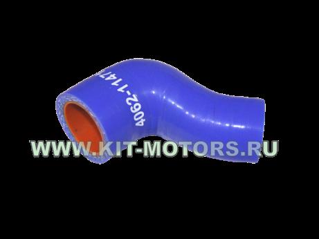Маслостойкий силиконовый патрубок подачи воздуха от РХХ во впускной коллектор 4062-1147102-10 на УАЗ с двигателями ЗМЗ-409