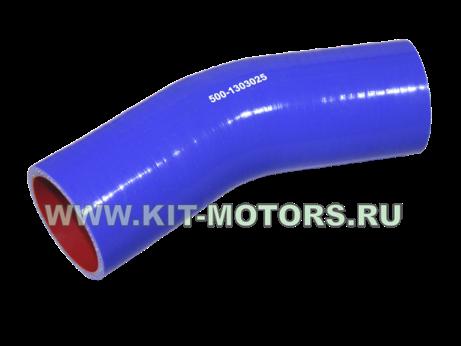 Силиконовый патрубок радиатора нижний 500-1303025 на МАЗ