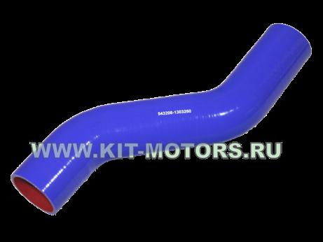 Силиконовый патрубок радиатора нижний 543208-1303260 на МАЗ