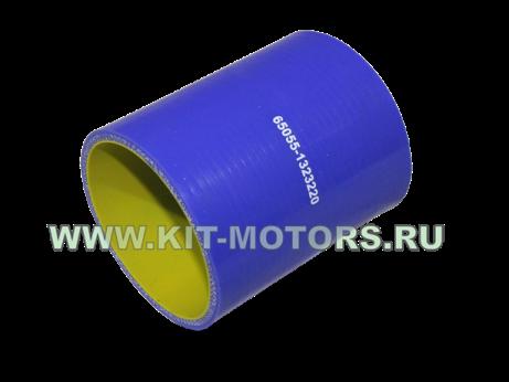 Силиконовый патрубок интеркулера 65055-1323220 на КрАЗ