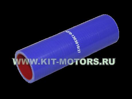 Силиконовый патрубок радиатора верхний 4370-1303010/27 на МАЗ