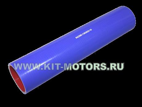 Силиконовый патрубок радиатора нижний 642290-1303025-10 на МАЗ
