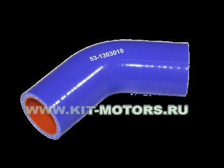 Силиконовый патрубок радиатора верхний 53-1303010 на ГАЗ-53