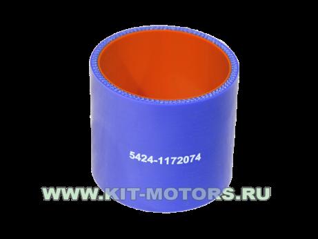 Силиконовый патрубок интеркулера 5424-1172074 на ГАЗ-66 (Шишига)
