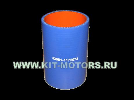 Силиконовый патрубок интеркулера 33081-1172074 на ГАЗ-3309 с двигателем Cummins ISF3.8