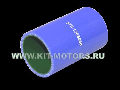 Силиконовый патрубок радиатора нижний 375-1303030 на УРАЛ
