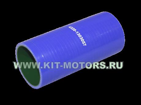 Силиконовый патрубок радиатора нижний 4320-1303057 на УРАЛ
