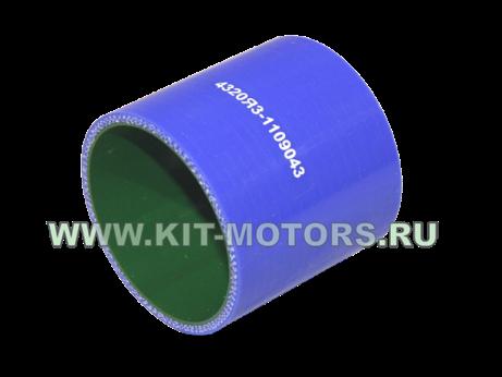 Силиконовый патрубок турбокомпрессора 4320ЯЗ-1109043 на УРАЛ
