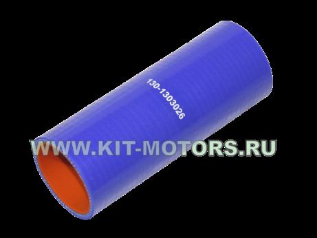 Силиконовый патрубок радиатора нижний короткий 130-1303026 на ЗИЛ-130