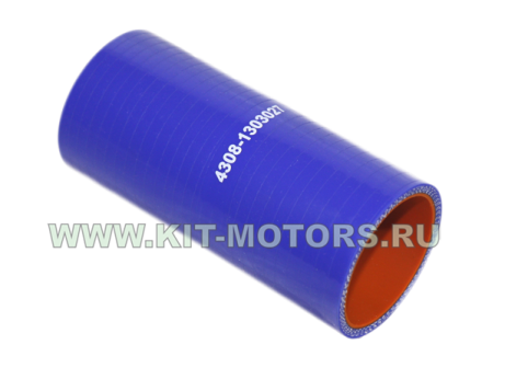 Силиконовый патрубок радиатора нижний 4308-1303027 для КамАЗ