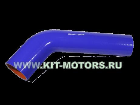 Силиконовый патрубок радиатора нижний 6520ХС-1303026 на КамАЗ Евро