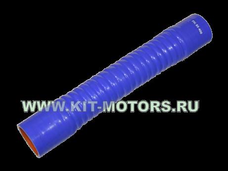 Силиконовая гофра 55-400 (d55 L400) / Гофрированный силиконовый патрубок