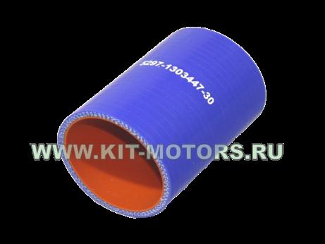 5297-1303447-30, силиконовый патрубок радиатора нефаз