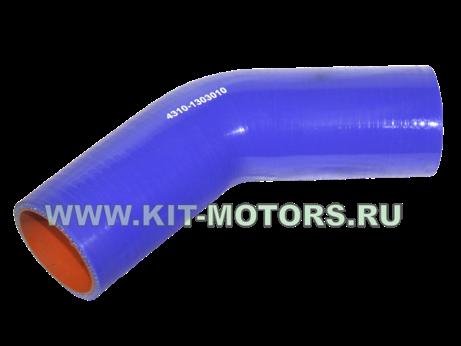 4310-1303010, силиконовый патрубок радиатор КАМАЗ