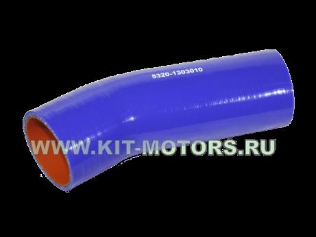 5320-1303010, силиконовый патрубок камаз