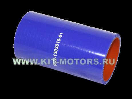 6522-1303010-01, силиконовый патрубок камаз