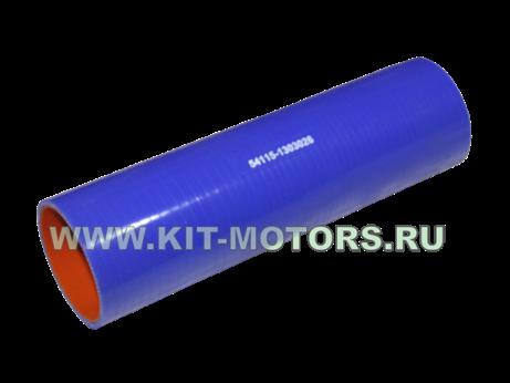 54115-1303026, силиконовый патрубок камаз