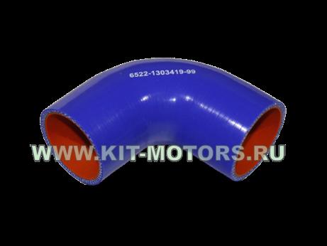 6522-1303419-99, силиконовый патрубок камаз угловой