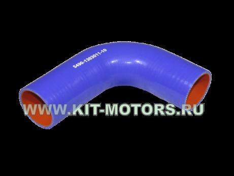 5490-1303011-10, силиконовый патрубок камаз