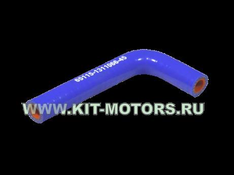 65115-1311066-45, патрубок силиконовый камаз