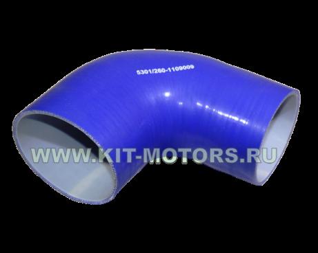 260-1109009-А, силиконовый патрубок воздушного фильтра зил